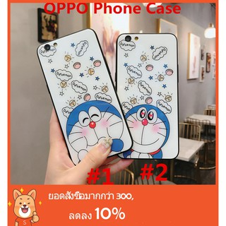 Review (READY STOCK)OPPO A39 A57 A59 A73 F5 A79 A77 A83 A3 A3S A5 F9 A7X Doraemon Glass Phone Case