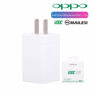 Review หัวชาร์จ OPPO Fast Charge ของแท้ 100% รองรับรุ่น OPPO A37 R9 R9S A77 A39 A57 R11 A71 F5 A83 A79 R15 A3มีการรับประกัน 1 ป