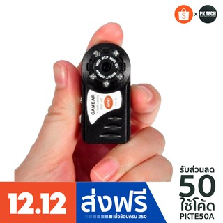 Review กล้องจิ๋ว Mini Video Camcorder Recorder Infrared Night Vision SQ& Wifi