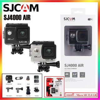 SJ​CAM  SJ4000 Air Action (4k​) แถมฟรี!!