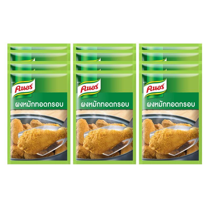 คนอร์ ผงหมักทอดกรอบ 35 กรัม (แพ็ค 12) Knorr UNILEVER