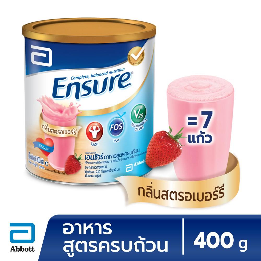 [จัดส่งฟรี] Ensure เอนชัวร์อาหารสูตรครบถ้วน กลิ่นสตรอเบอร์รี่ 400g Ensure strawberry 400g