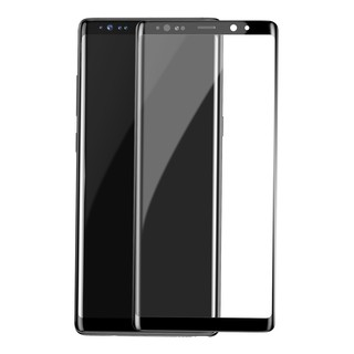 Review BASEUS 0.3mm 3D Curved Full Screen Tempered Glass Protector for Samsung Galaxy Note 8 SM-N950 - Black