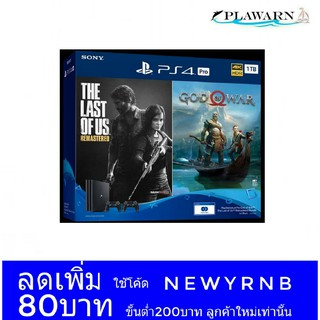 Playstation​ 4 : PS4 Pro 1 TB​ God of  War / The Last Of Us Bundle Pack -​ Jet Black​ (TH)​ + ชุด 2 จอย DS4