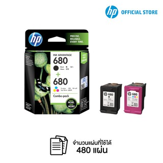 HP 680 Color/Black Ink Combo 2/ Black Ink Cartridge 2DeskJet 2675 / 2676 / 2677 / 3786 / 5076 / 5275 /