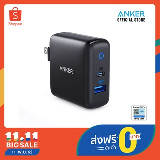 Anker PowerPort PD+2 (PD18W+QC3.0 15W) Adapter PD หัวชาร์จเร็ว iPhone / iPad / MacBook / Galaxy