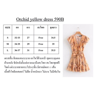 Review Yellow Orchid  Dress