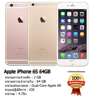 Review Apple iPhone 6 s / 64 GB