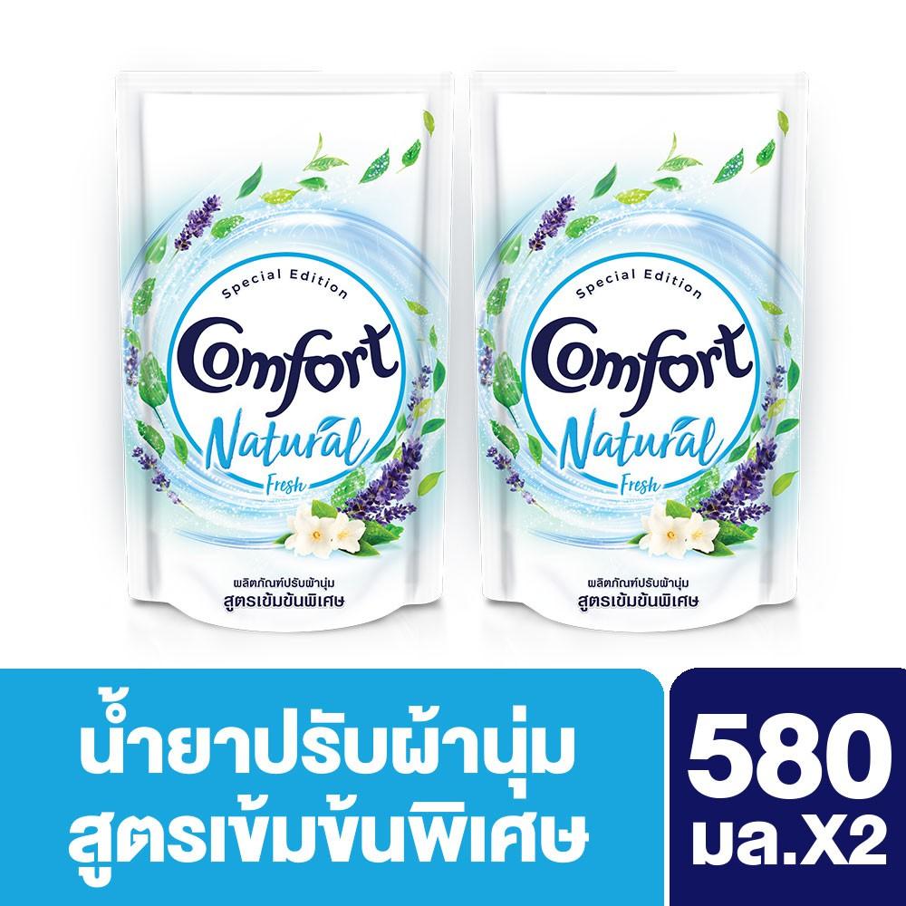 คอมฟอร์ท เนเชอรัล น้ำยาปรับผ้านุ่ม สีฟ้า 580 มล. x2 Comfort Natural Fabric Softener Blue 580 ml. UNI