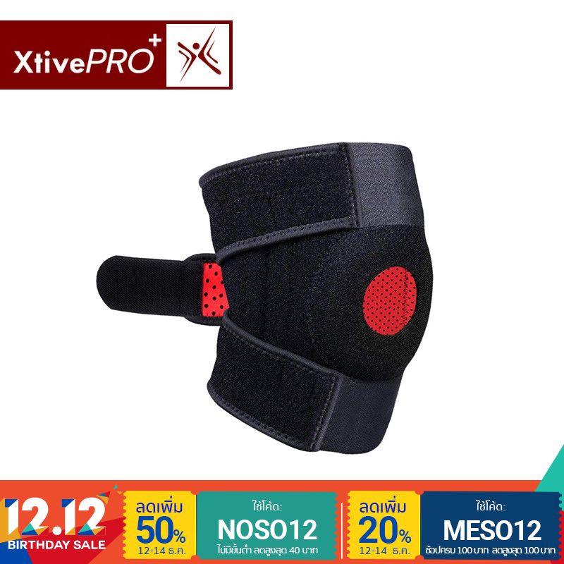 XtivePro Knee Support ผ้าพันเข่า รัดหัวเข่า สนับเข่า ป้องกันอาการบาดเจ็บ