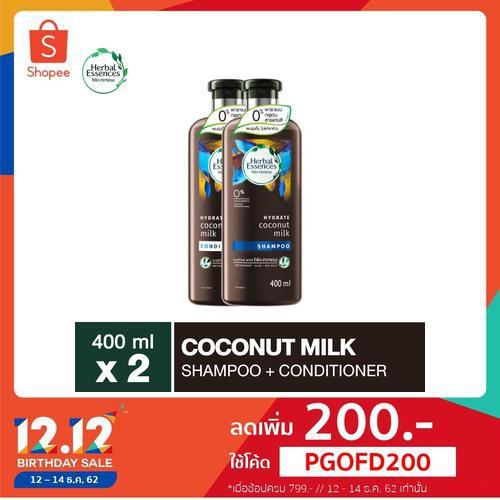 Herbal Essences shampoo+conditioner เฮอร์บัลเอสเซนท์ แพ็คสุดคุ้ม แชมพูและครีมนวด โคโคนัท 400 มล p&g