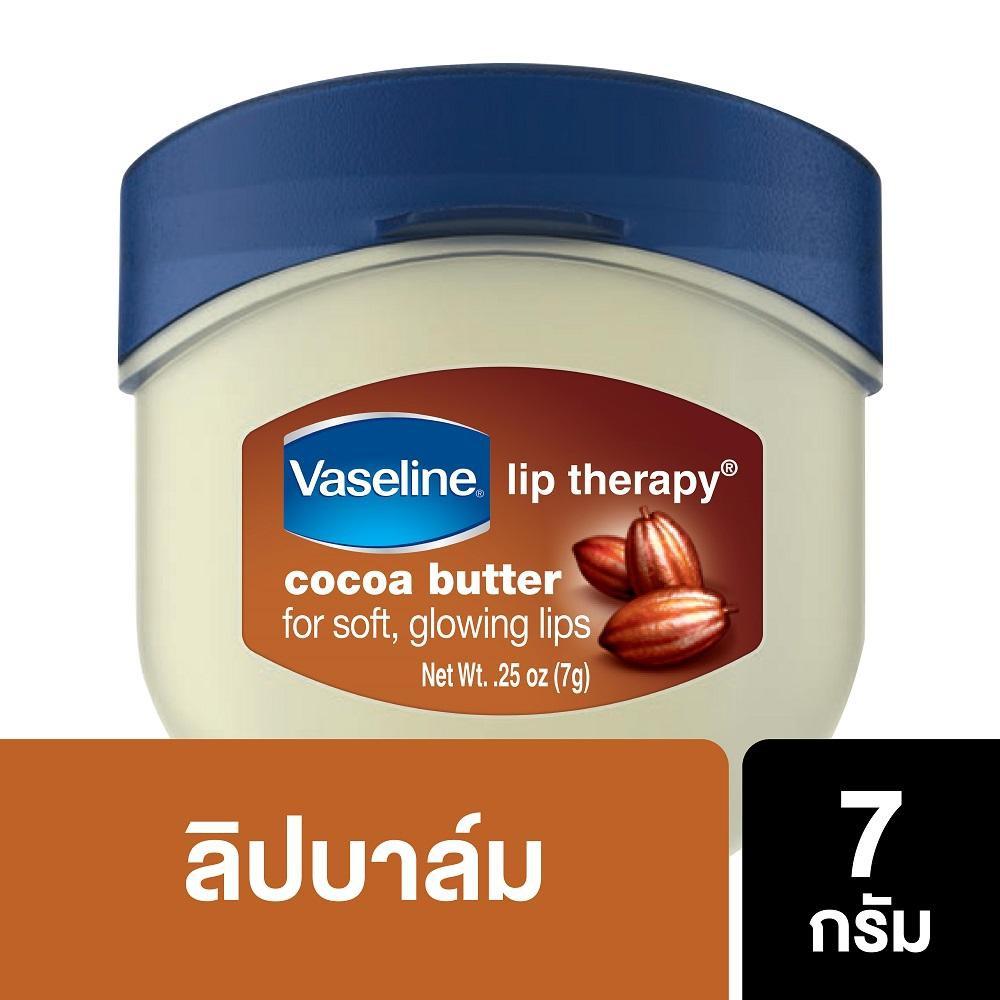 Vaseline Lip Therapy Cocoa 7g. UNILEVER