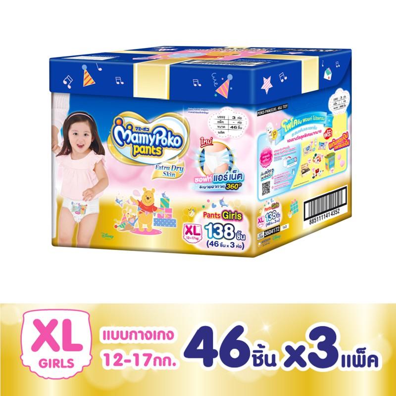 MamyPoko กางเกงผ้าอ้อม Extra Dry Toy Box (Girl) XL 46 x 3