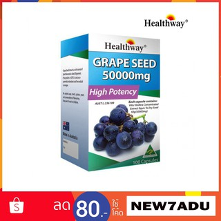 Review Healthway Grape Seed 50,000 mg Softgel เมล็ดองุ่น