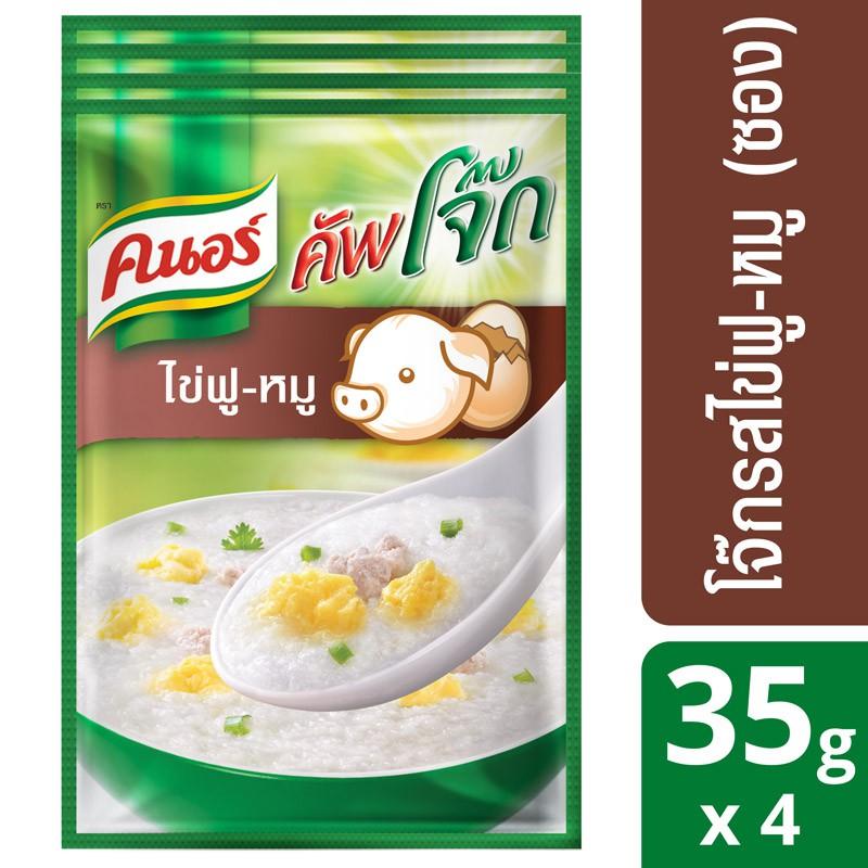 คนอร์ คัพโจ๊ก ชนิดซอง รสไข่ฟูหมู (35 กรัม x แพ็ค 4) Knorr UNILEVER