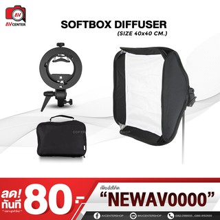 Softbox Diffuser 40x40  with S-type Bracket Bowens Holder for Studio Photo Speedlite Flash Light