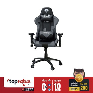 NUBWO GAMING CHAIR รุ่น EMPEROR CH011