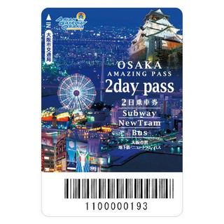 [Physical Ticket] Osaka Amazing Pass 2 Day