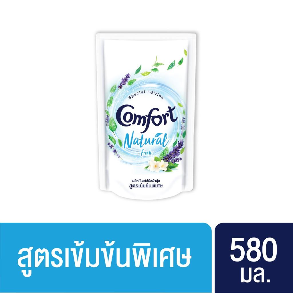 คอมฟอร์ท เนเชอรัล น้ำยาปรับผ้านุ่ม สีฟ้า 580 มล. Comfort Natural Fabric Softener Blue 580 ml. UNILEV