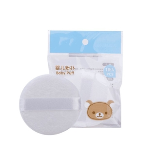 ⭐SHOW⭐เครื่องประดับInfants And Young Children's New Super Soft Ribbon Puff Baby Body Puff