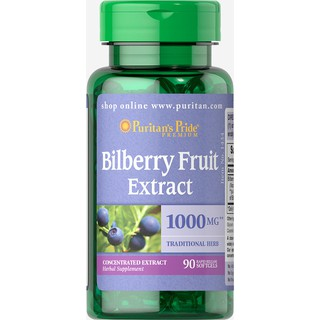 The best Puritan's Pride Bilberry 1000 mg 180/ 90 softgels