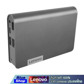 Review Lenovo USB-C Laptop Power Bank 14000 mAh