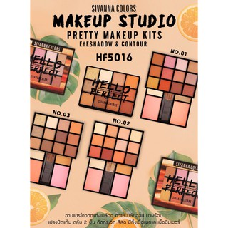 Review Sivanna Colors Hello Perfect Eyeshadow contour HF5016