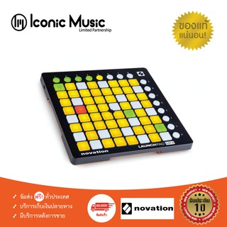Review Novation Launchpad Mini MKII USB Grid Controller ขนาดเล็กสำหรับ Ableton Live