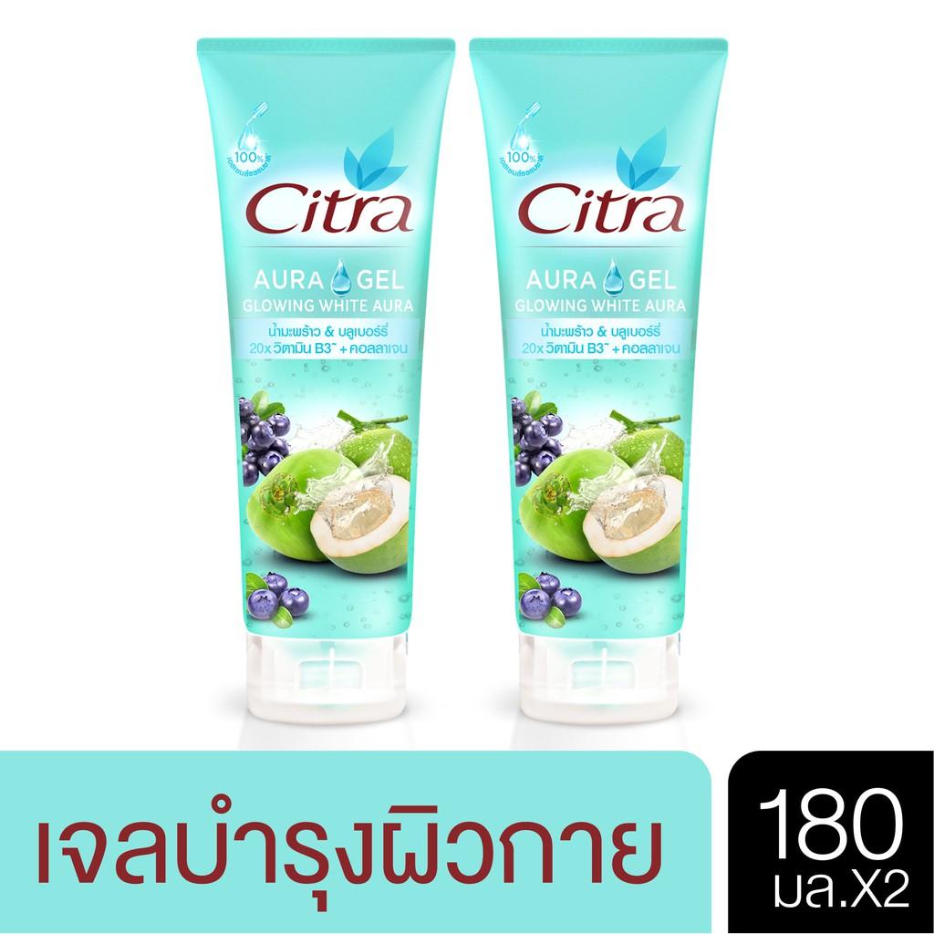 Citra Glowing White Aura 180 ml. (2 pcs) ซิตร้า โกลว์อิ้ง ไวท์ ออร่า เจล 180มล. (2 ขวด) UNILEVER