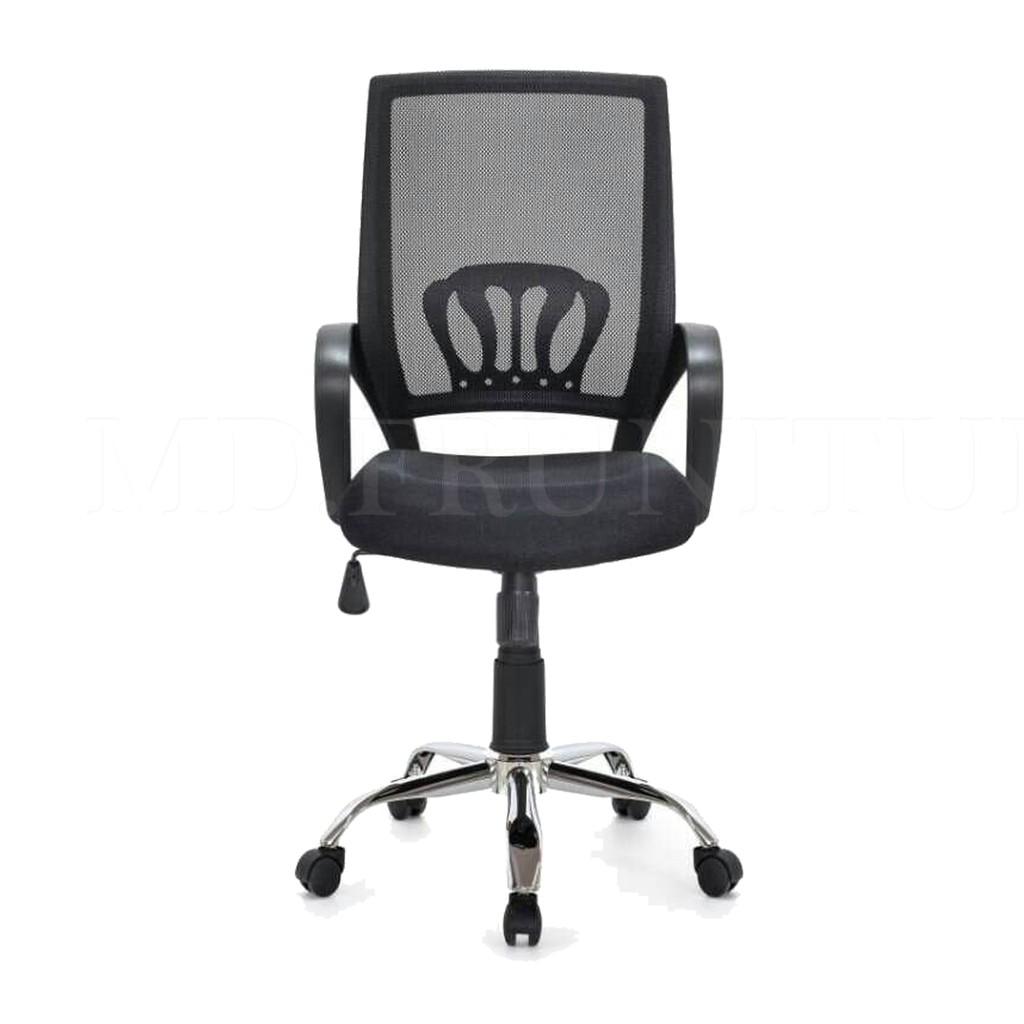 เก้าอี้สำนักงาน รุ่น DRAGON (เก็บเงินปลายทางได้)