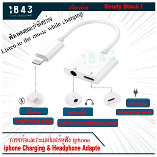 Review Lightning Headphone Adapter for iPhone Lightning to 3.5mm Jack Adapter for iPhone Xs/Xs Max/XR/X/ 8/8Plus / 7/7Plus