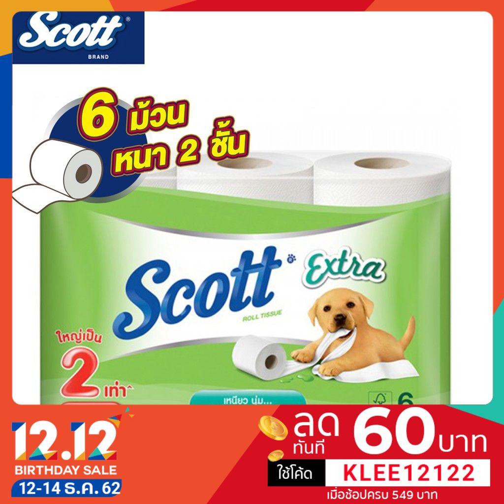 Scott สก๊อตต์® เอ็กซ์ตร้า กระดาษชำระ ความยาวสองเท่า รวม 6 ม้วน