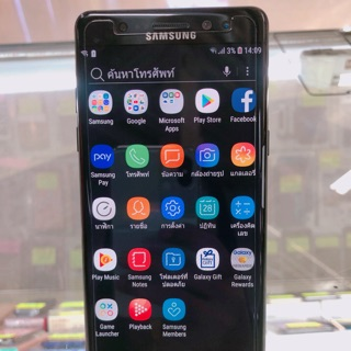 Review Samsung note fan edition