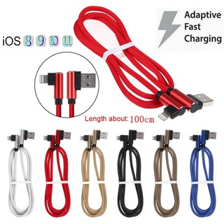 90° Right Angle Iphone USB IOS Fast Charging Cable Charger Data Sync Cable