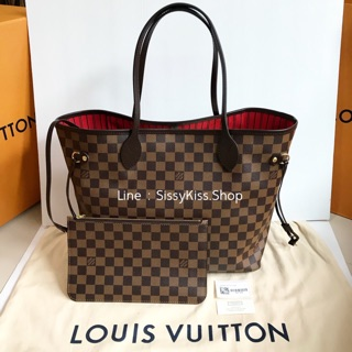 Review New LV Neverfull MM