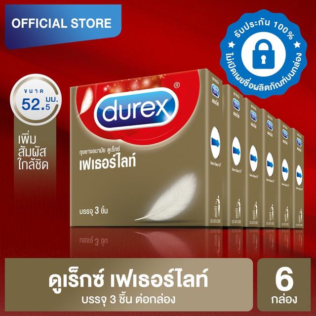 ดูเร็กซ์ ถุงยางอนามัย เฟเธอร์ไลท์ 3 ชิ้น จำนวน 6 กล่อง Durex Fetherlite Condom 3's 6 boxes