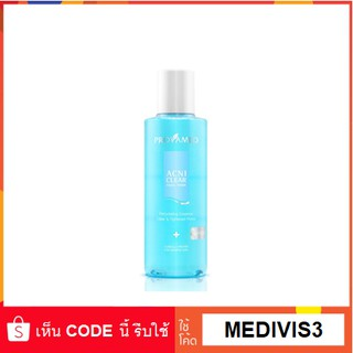 The best Provamed Acniclear Facial Toner 200 ml. [14778]