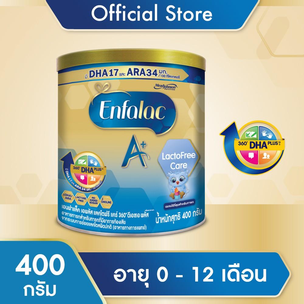 Enfalac เอนฟาแล็ค เอพลัส แล็คโตฟรี แคร์ นมผง สูตรไม่มีแล็คโตส สำหรับ เด็กแรกเกิด 400 กรัม