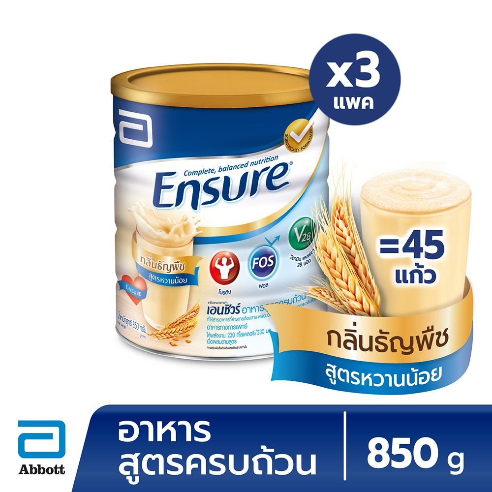 [จัดส่งฟรี] Ensure Wheat 850G อาสูตรครบถ้วน (pack 3)
