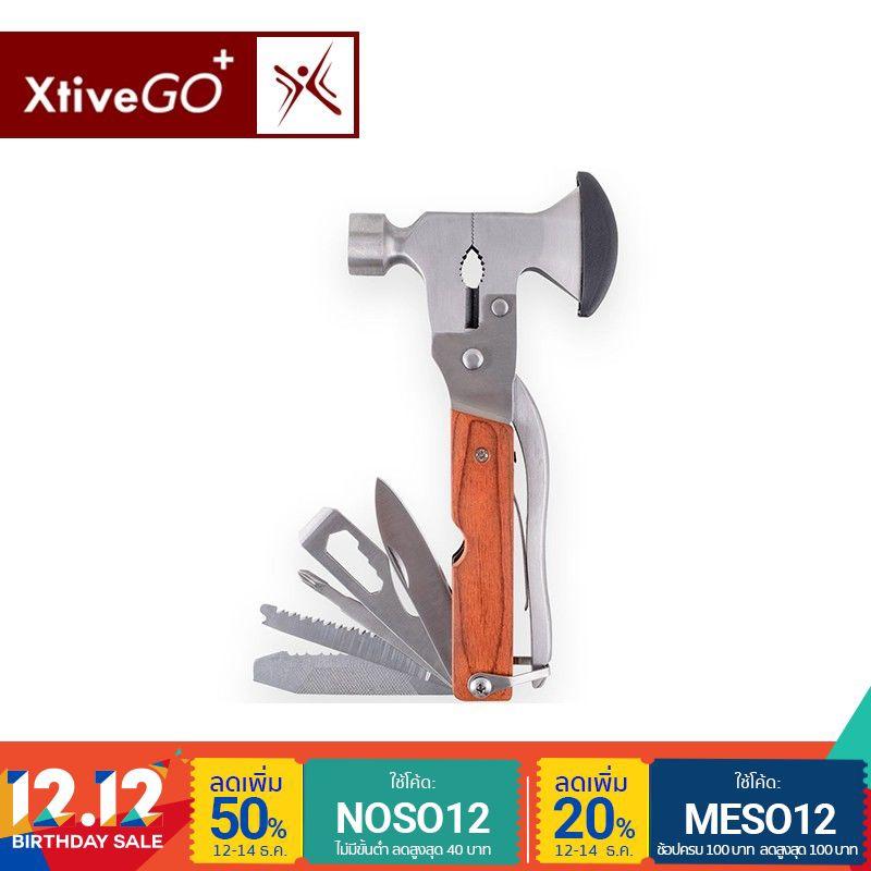 XtiveGo - Pocket Multi Tool with Hammer ชุดเครื่องมือพกพา พับได้ พร้อมค้อน ลายไม้