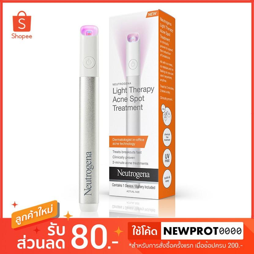 Review New พร อมส ง Neutrogena Light Therapy Acne Spot