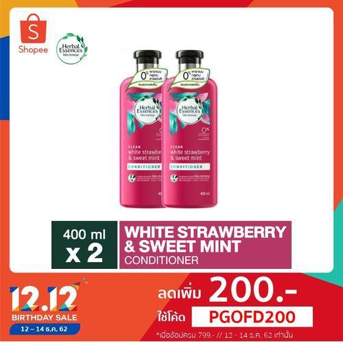 Herbal Essences White Strawberry & Sweet Mint Conditioner 400ml เฮอร์บัลเอสเซนท์ครีมนวดไวท์สตรอเบอรี