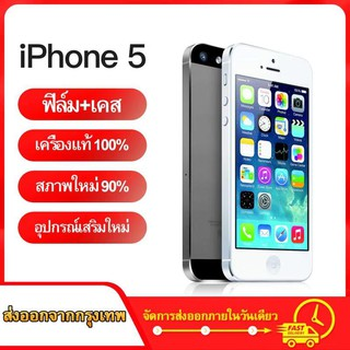 Review IPhone 5 16GB / 32GB Warna Silver / Gold second-hand phone【No fingerprint】