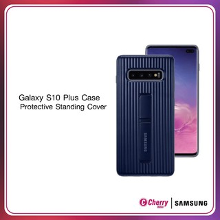 Review Samsung Galaxy S10+ Protective Standing Cover