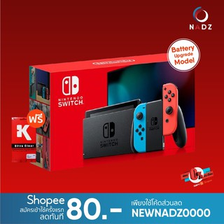 Nintendo Switch Console Neon - Battery Enhanced (AS/HK) รุ่นเพิ
