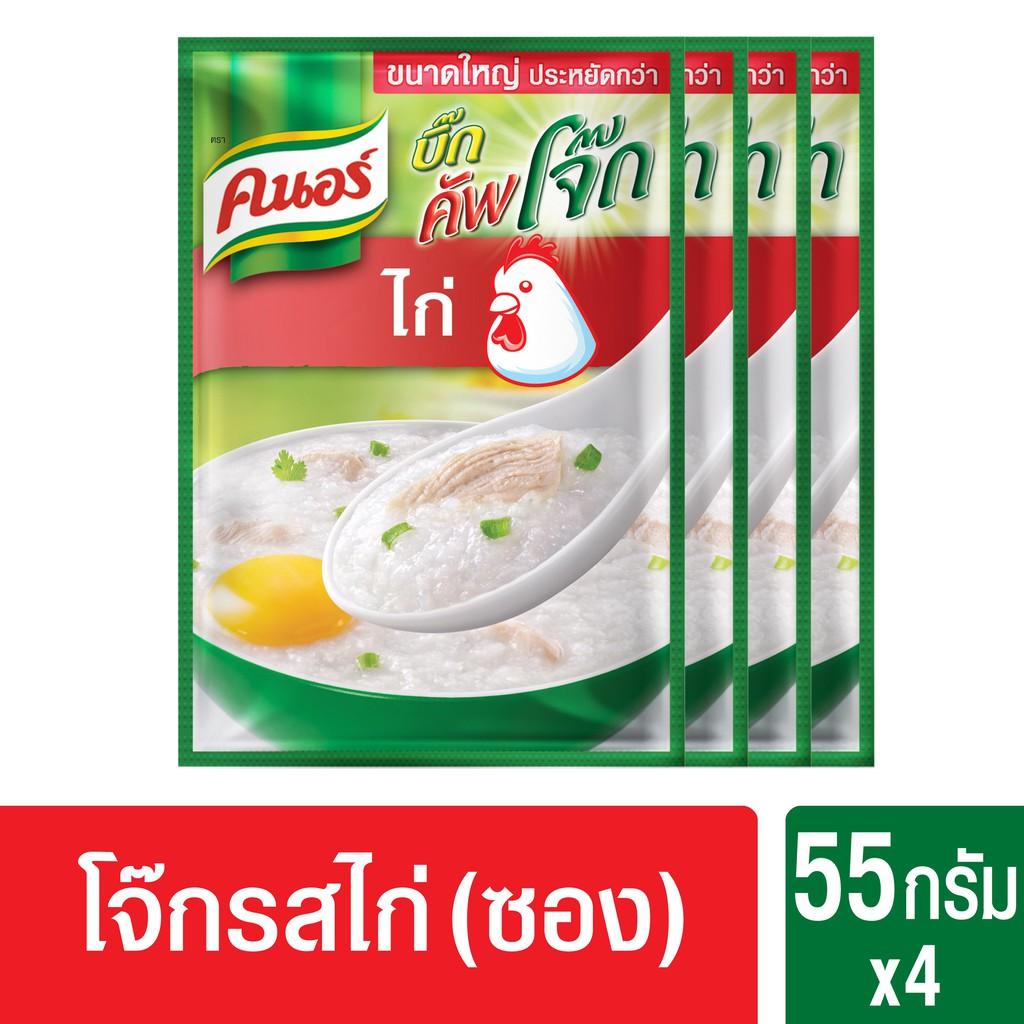 คนอร์ บิ๊กคัพโจ๊ก ชนิดซอง รสไก่ (55 กรัม x แพ็ค 4) Knorr UNILEVER