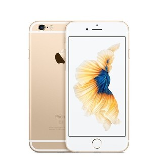 Review REFERBISHED Apple iPhone 6S 64GB Gold Free ScreenProtector