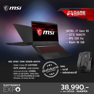 MSI Gaming notebook GF65 Thin 10SDR-454TH
