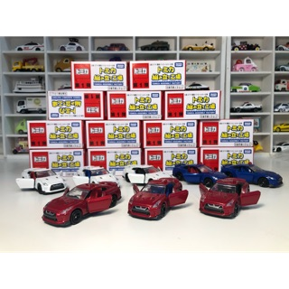 Tomica Assembly Factory Nisan GT-R