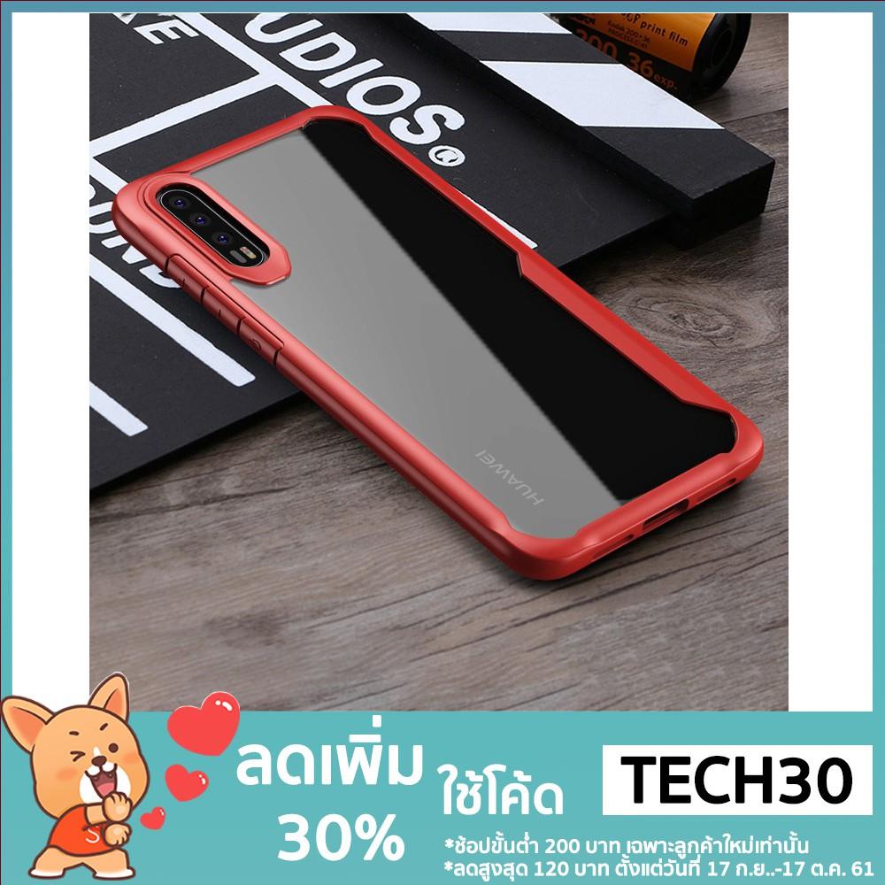 เคสสำหรับ Huawei P20 Pro PC + TPU เคส